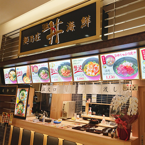 ゆめタウン広島店